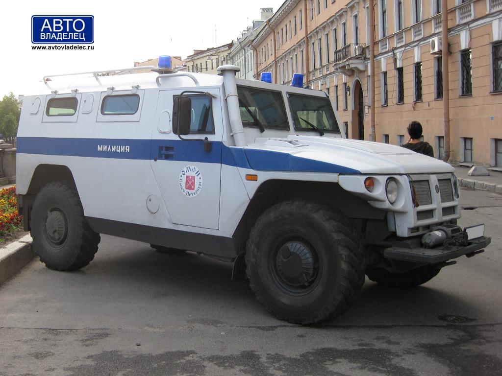 модели автомобилей ГАЗ, Волга, Газель, Атаман, Соболь ...